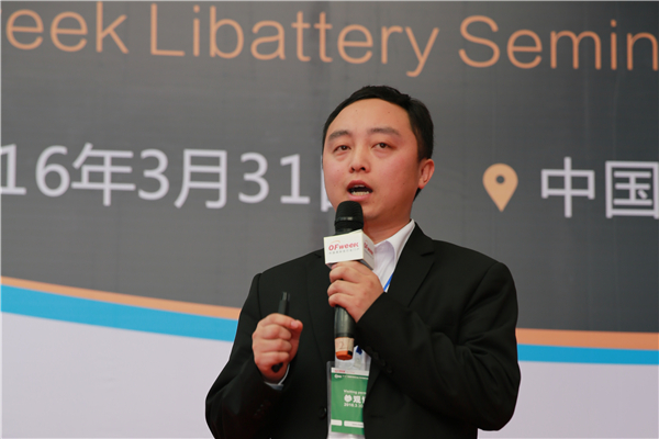 """钱龙:沃特玛动力电池""""S2C""""模式的安全体系设计"""