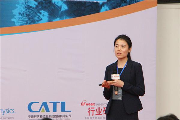 廉婷婷:消费类电子锂电池行业发展现状及未来趋势