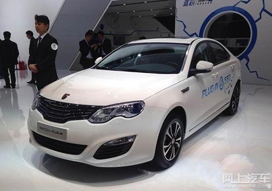 混合动力车对比:比亚迪秦PK荣威550 谁更强?