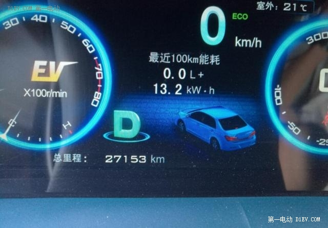 车主:比亚迪秦单日用纯电行驶了162.9公里