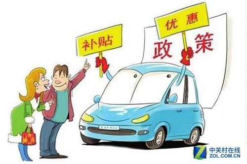 谈新能源汽车电池与续航里程问题