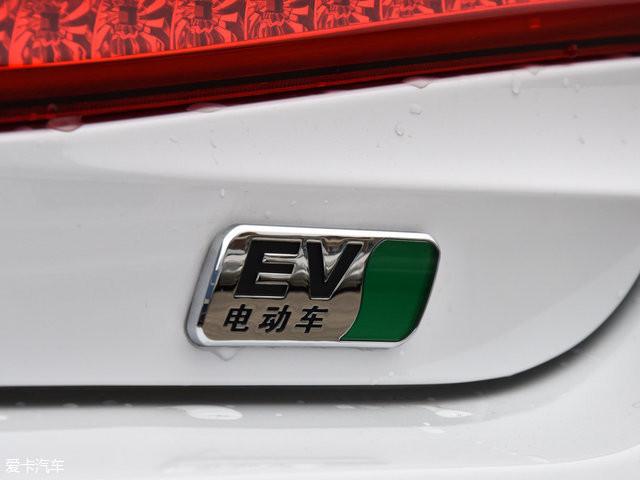 纯电动汽车大乱斗 比亚迪秦EV300 北汽EU260等 续航超250km
