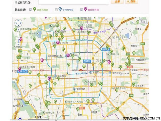 纯电动汽车PK:晨风/比亚迪e6/腾势(图)