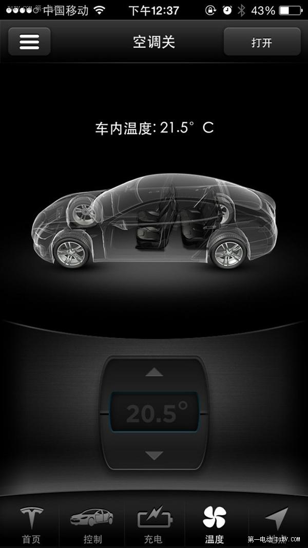 电池驱动空调 抗三伏天电动汽车一览:比亚迪秦