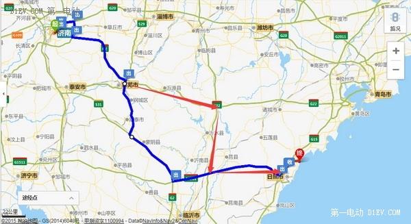 腾势电动车从北京到日照的充电之旅(附)