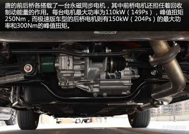 其中前轮由汽油发动机和一台电机驱动,前桥上的电机同时还兼备发电机