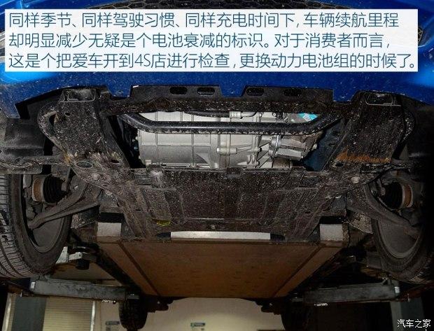 电动汽车电池衰退怎么办?