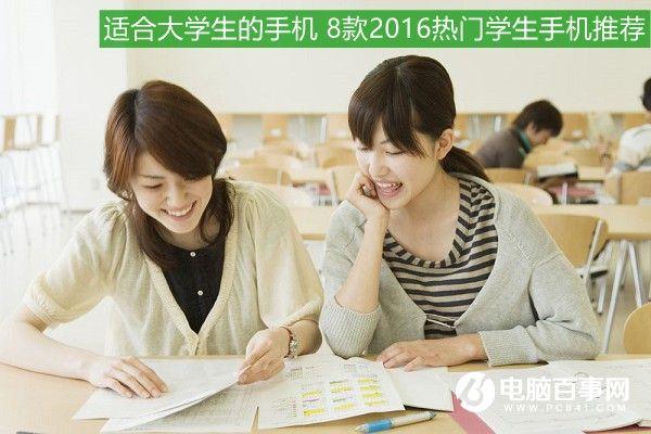 360N4S/荣耀8/魅蓝Note3等对比评测:从入门到高端 怎么选?