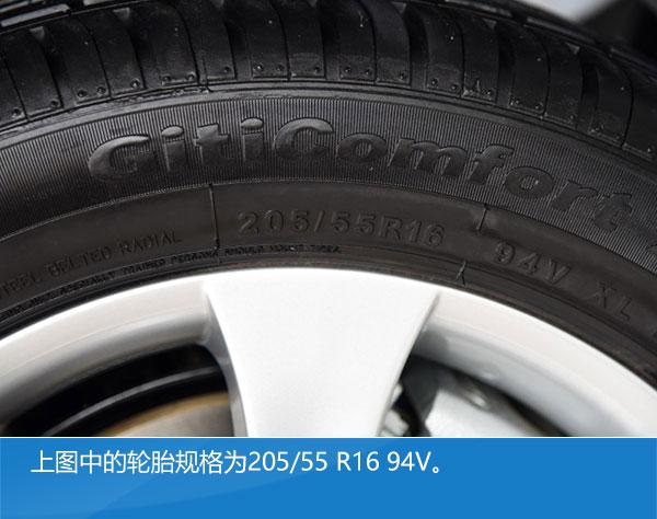 增加500kg动力电池后 轮胎还能承受住吗