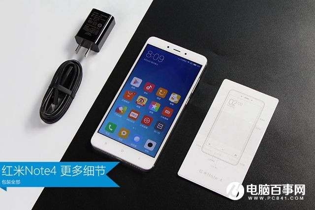 红米Note4全面评测:系统/性能/续航等 899元值得买吗