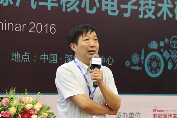 上海交大汽车工程研究院副院长殷承良教授