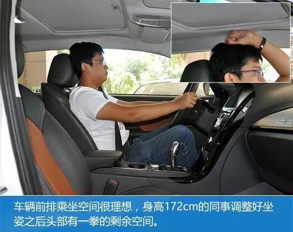 品质同级领先 比亚迪秦EV300长测