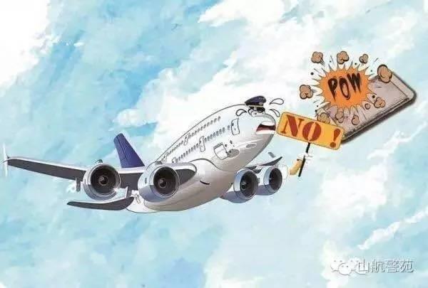 因此美国运输安全管理局(tsa)建议飞机乘客将电池小心放置于随身行李