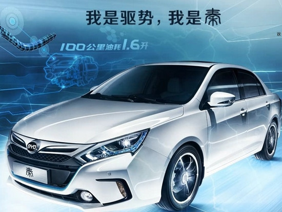 新能源车1月厮杀详解:秦卫冕 荣威E50惨垫底