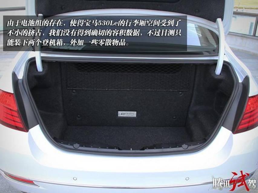 豪华混动:宝马530le对决奥迪a6 hybrid