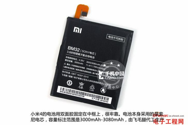 锂电池 正文       图为拆解下来的小米4内置电池图片