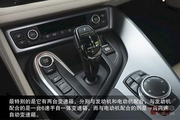 【图文】广州车展前瞻之新能源车电池动力系统解读(上)