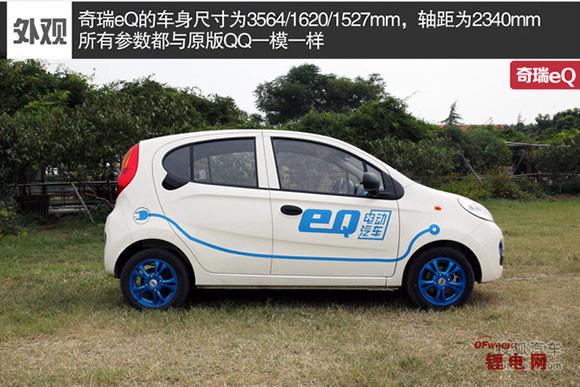 比亚迪唐来袭 广州车展新能源汽车车型聚焦高清图片
