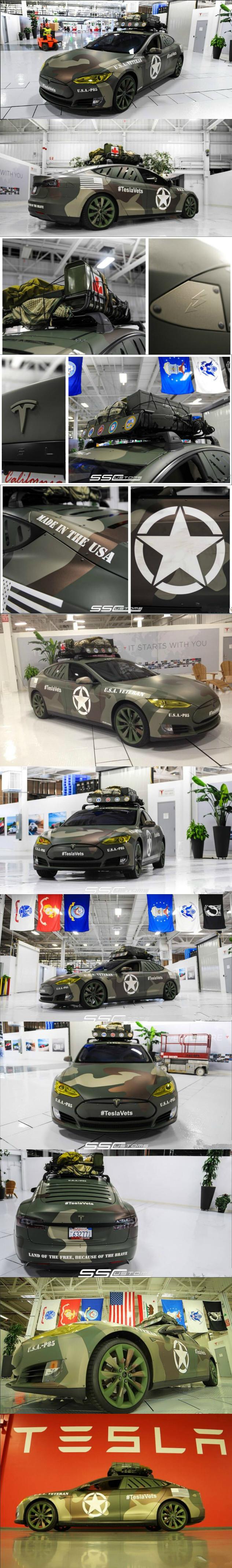 """特斯拉车身涂装美军标志 丰田氢燃料电池汽车""""寓军于民""""?"""