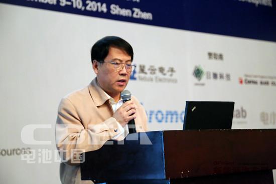 2014电动汽车动力电池运行安全与技术可持续发展国际论坛召开