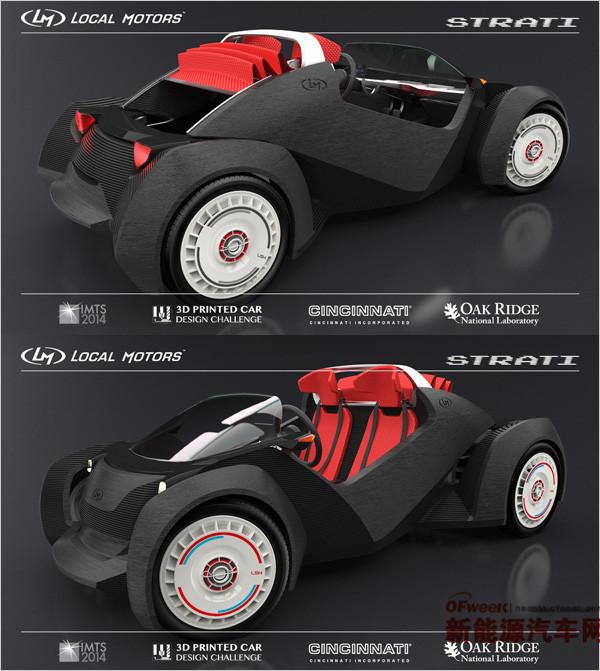 44小时搞定! 3D打印电动汽车超乎想象