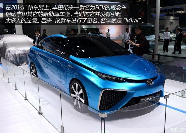 【揭秘】图解丰田Mirai氢燃料电池车核心技术
