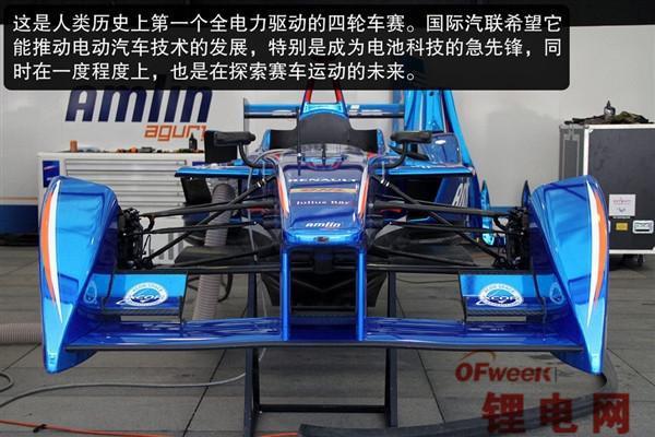 电池造价超10亿 揭秘电动F1赛车