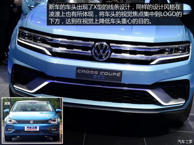 【多图】比亚迪唐/大众Cross Coupe GTE技术要点解析
