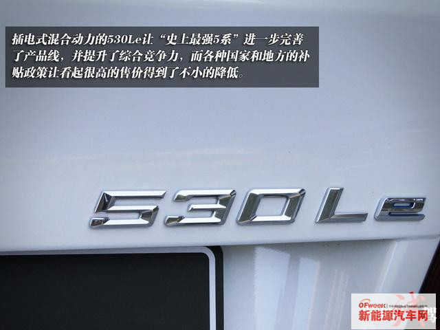 【试驾评测】比亚迪唐与华晨宝马530Le相比差在哪?