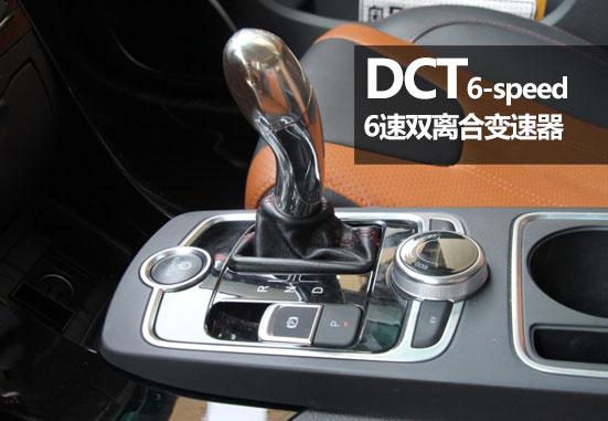 比亚迪秦采用了比亚迪自主生产制造的TCU自动变速箱控制单元(Transmission ControlUnit),可以完全掌握其控制策略及全套软件技术,实现六速自动变速器对档位、离合的精确控制,提高车辆的动力性、经济性以及平顺性。