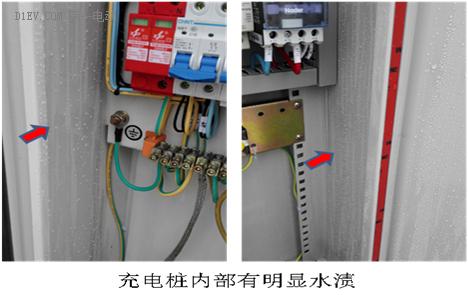 各厂家充电桩电源输入接线端子高度不一