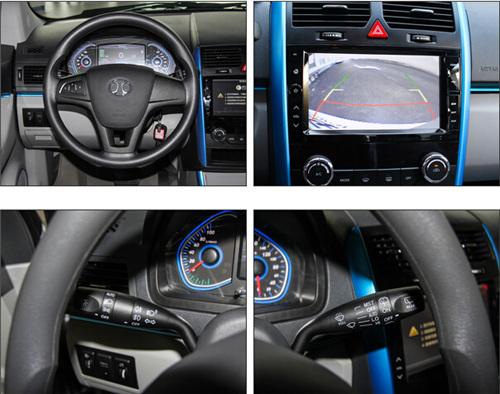 四款特斯鲜明电动汽车推荐 图高清图片