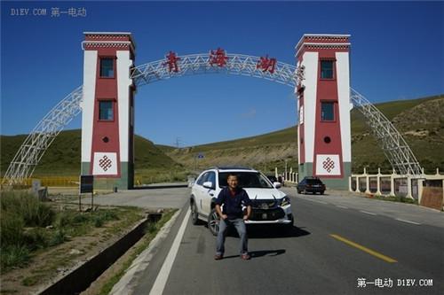 """比亚迪唐5千公里评测之""""青海湖至西安"""":百公里油耗不到10升"""
