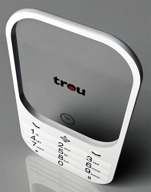 3d图像全息投影手机,还原真实世界[图文]