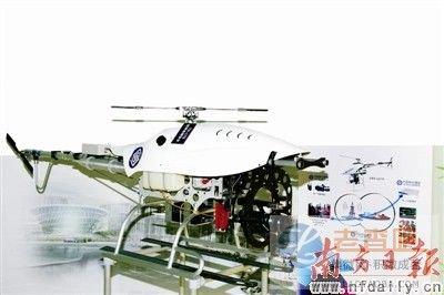 TD-LTE即摄即传模型飞机