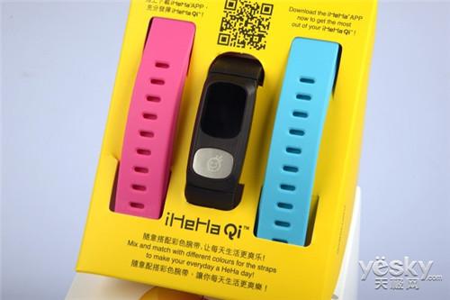 干性电极检测 HeHa Qi健康管家智能手环测评