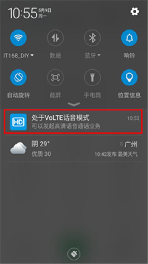 正文    360手机n4的拨号界面设计也非常简约,在拨号以及短信界面的左