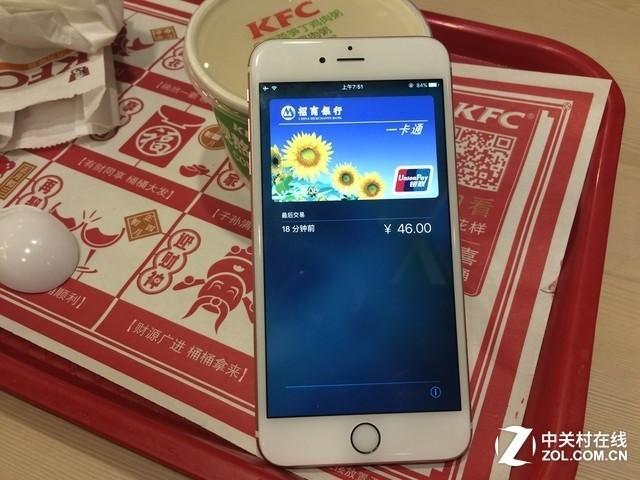不仅仅应用于支付 手机上的NFC功能解析