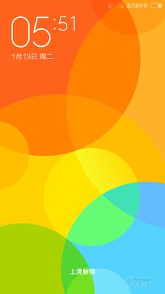 橙色竖版渐变背景素材