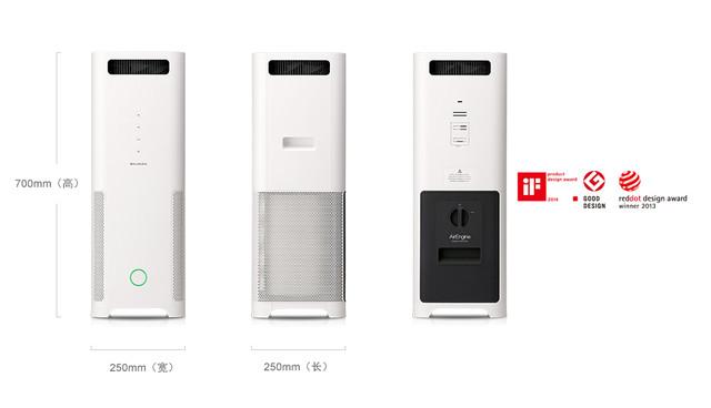 获得if设计大奖,红点设计奖的巴慕达空气净化器