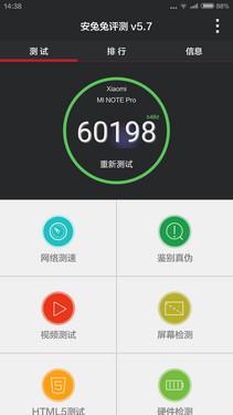 骁龙810八核强机 小米Note顶配版评测第28张图