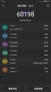 骁龙810八核强机 小米Note顶配版评测第29张图