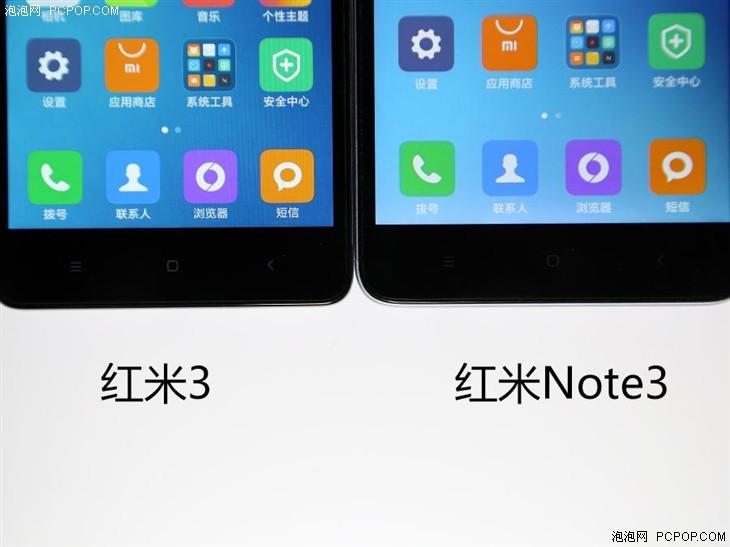 红米3对比红米note3评测 现货发售耍猴 不如看小米5特性?