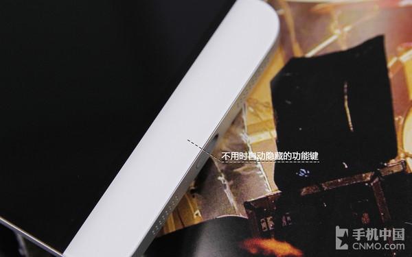 无边框生态化 乐视超级手机1 Pro评测第6张图