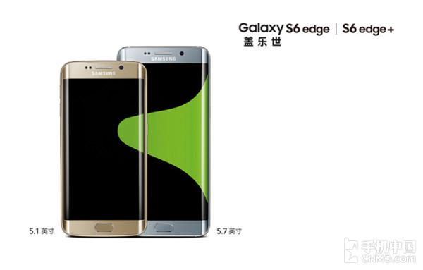 小米5/三星Galaxy S7/华为P9领衔MWC2016新机抢先看