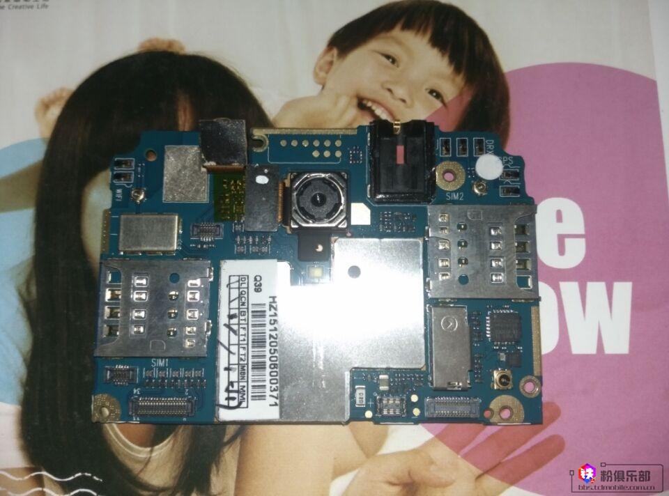 魅蓝5主板电路图