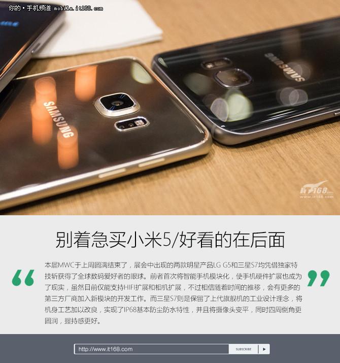 小米5抢不到?三月iPhoneSE/华为P9/vivo Xplay5等新机盘点