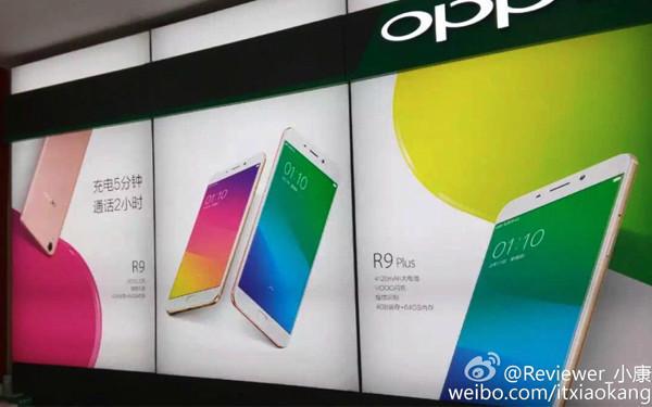 iPhoneSE/华为P9/红米3s/魅蓝metal2值得期待新机盘点