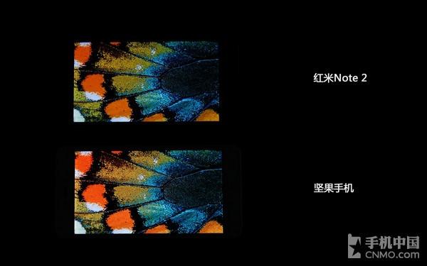 坚果手机和红米note 2屏幕显示效果对比
