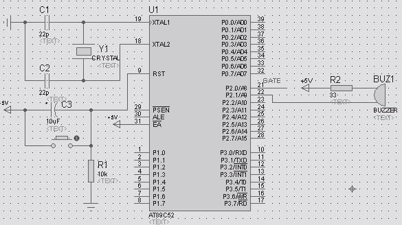 52单片机电路原理图
